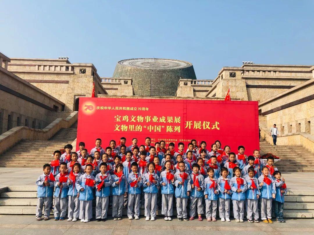 锦绣中华,盛世华诞—宝鸡青铜器博物院喜迎国庆系列活动