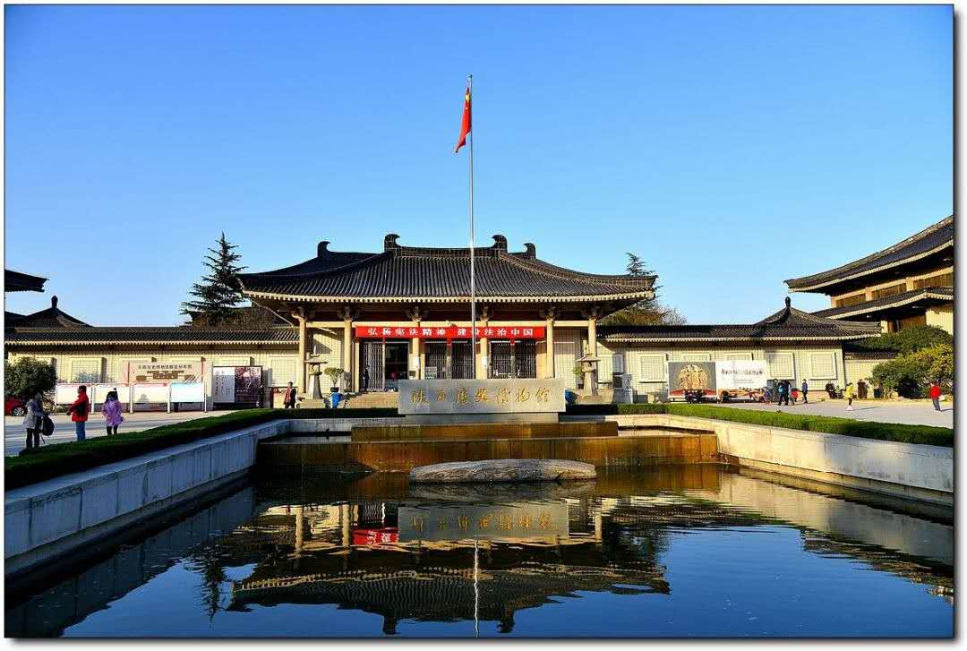 陕西《关于加强文物保护利用改革的实施方案》解读