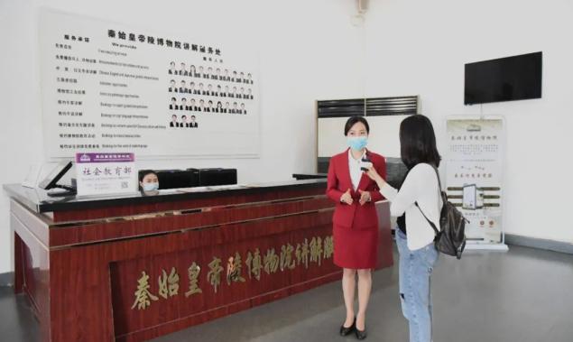 """""""5·18国际博物馆日""""秦陵博物院沉浸式互动体验活动"""